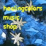 allagrande_music_shop_2015-152-47 2